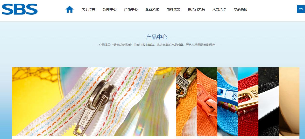DBPOWERの親会社のホームページ画像