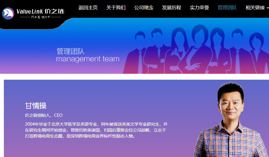 DBPOWERの会社のホームページ画像