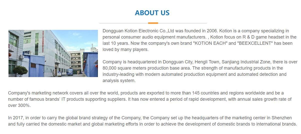 Beexcellentの会社概要ホームページ3