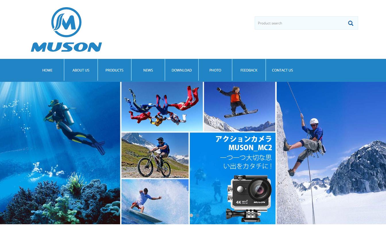 MUSONのホームページスクリーンショット