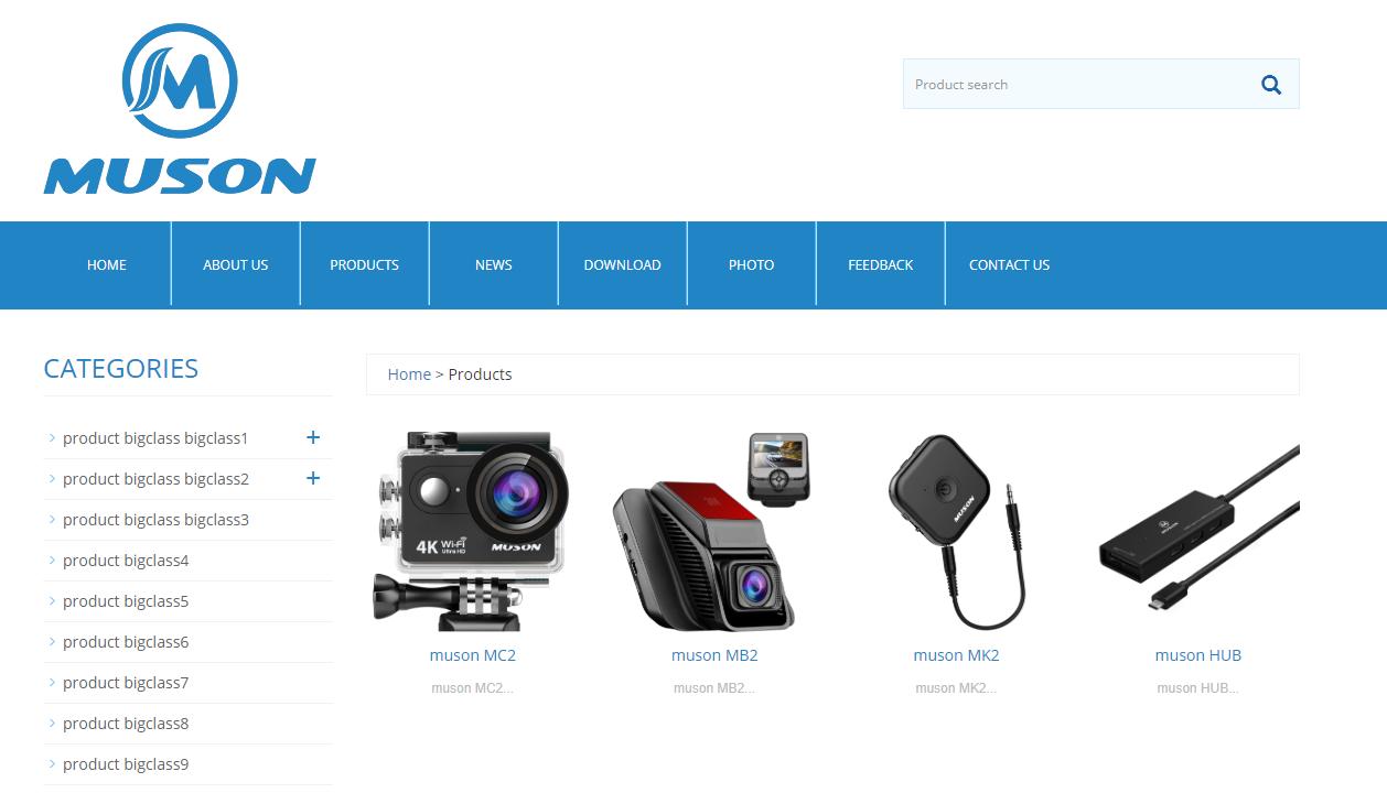MUSONのホームページスクリーンショット2