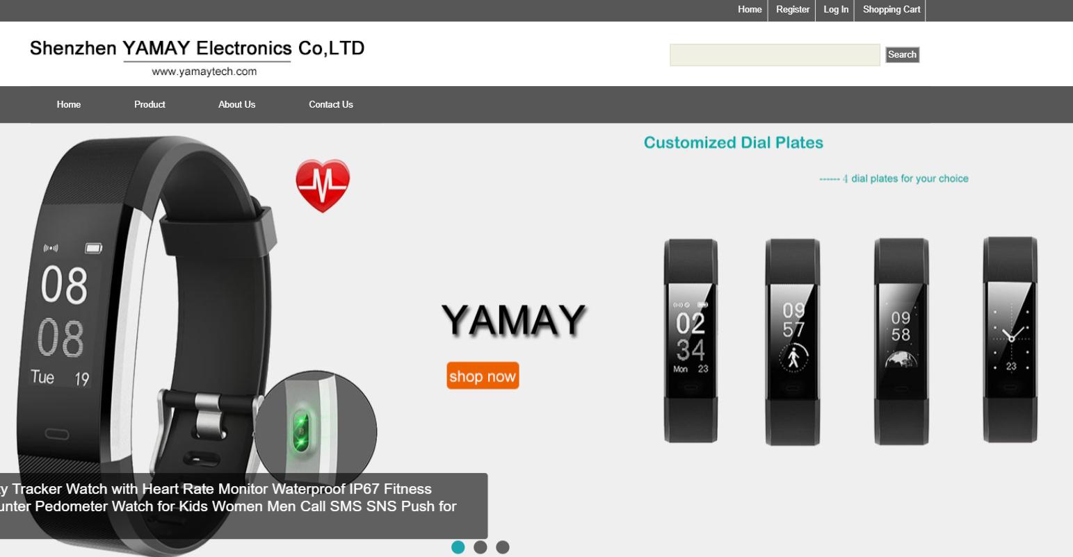Ganriverの企業ホームページの画像