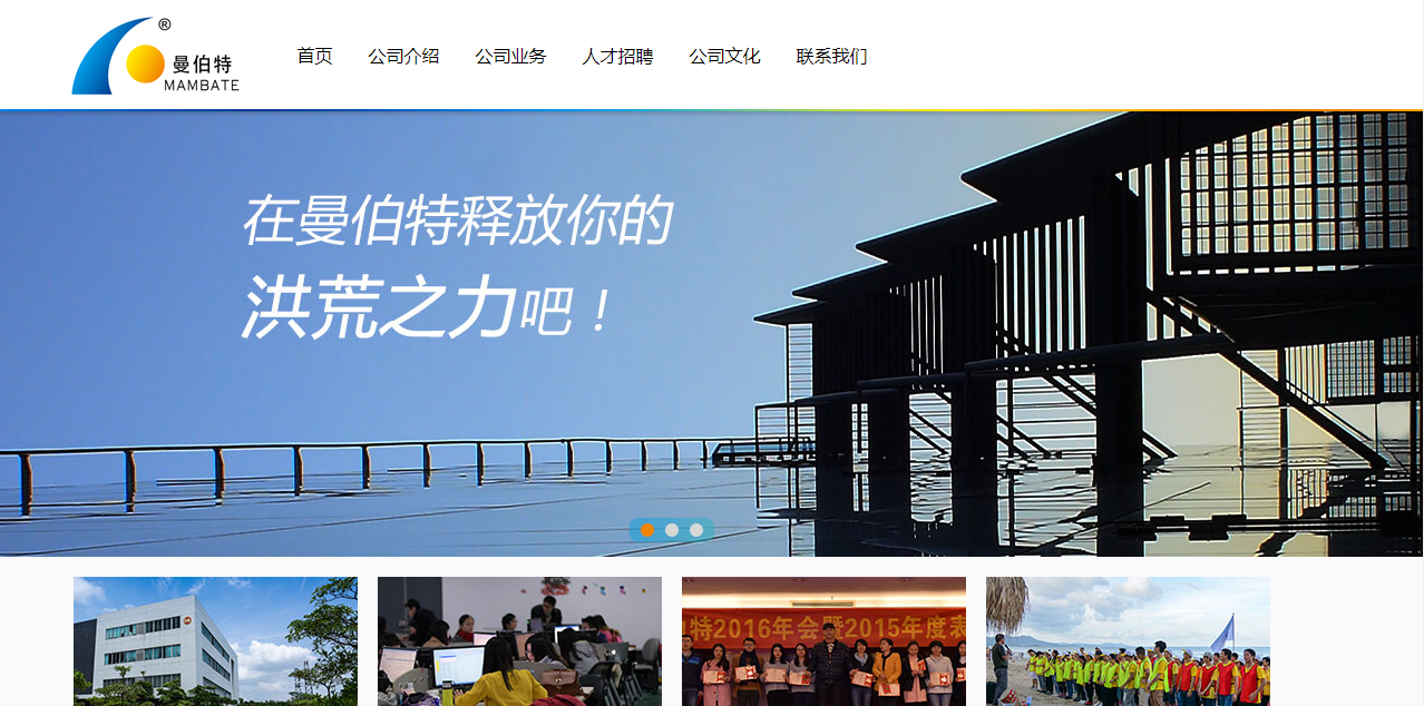 AGPTEKのホームページの画像