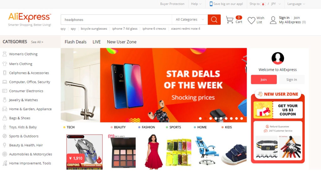 Aliexpress top page image