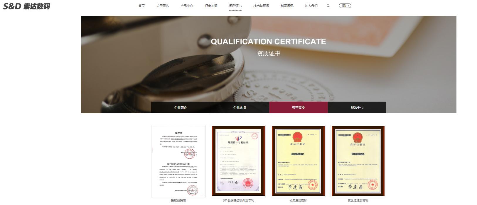 Kenuo商品の品質に関する画像