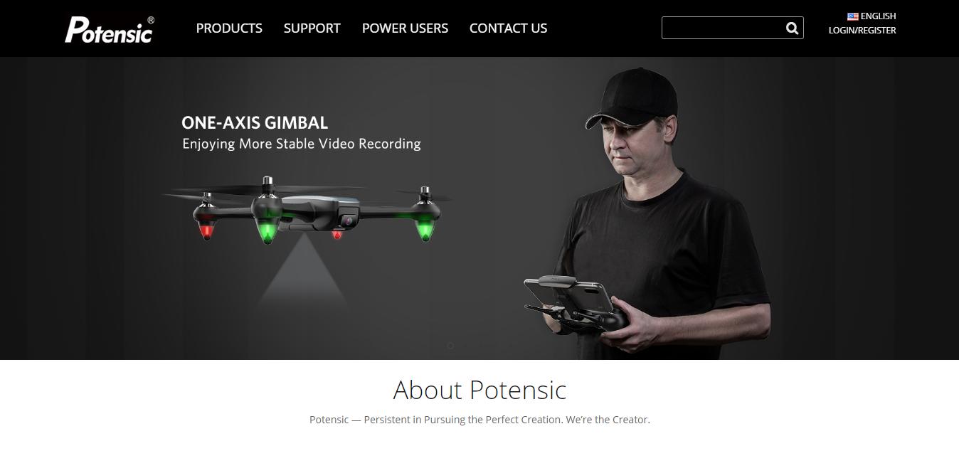 Potensicのホームページの画像