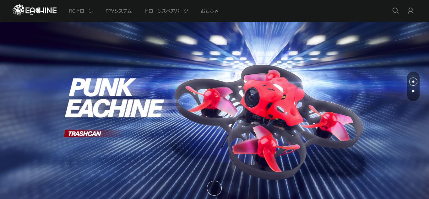 EACHINEのホームページ画像
