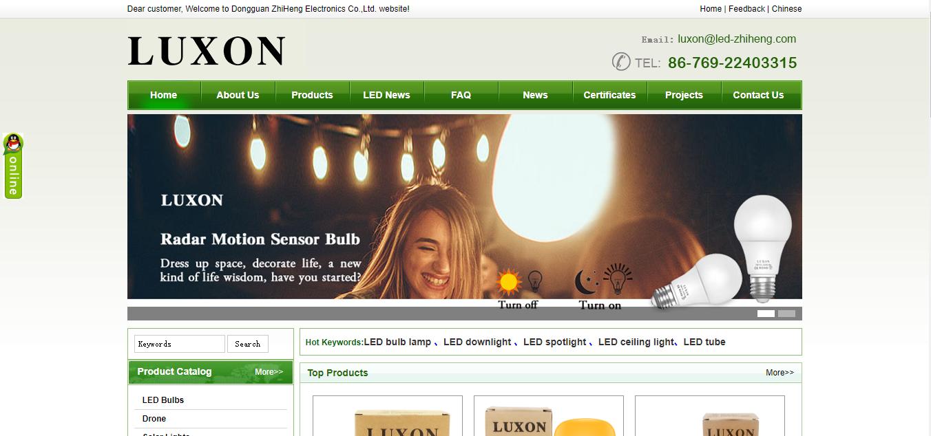 Luxonのホームページ画像