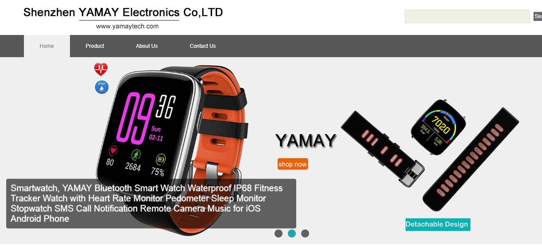YAMAYブランドのホームページ画像