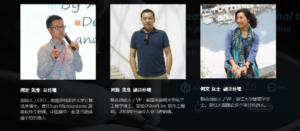 iCleverの創業者の画像(左端の男性)