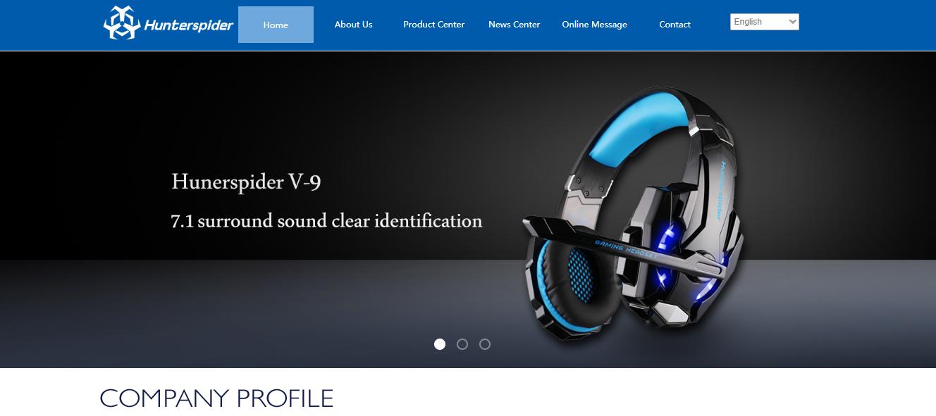 Hunterspiderのブランドホームページ