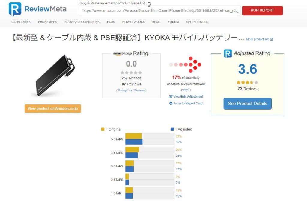 kyokaの評判・レビュー2