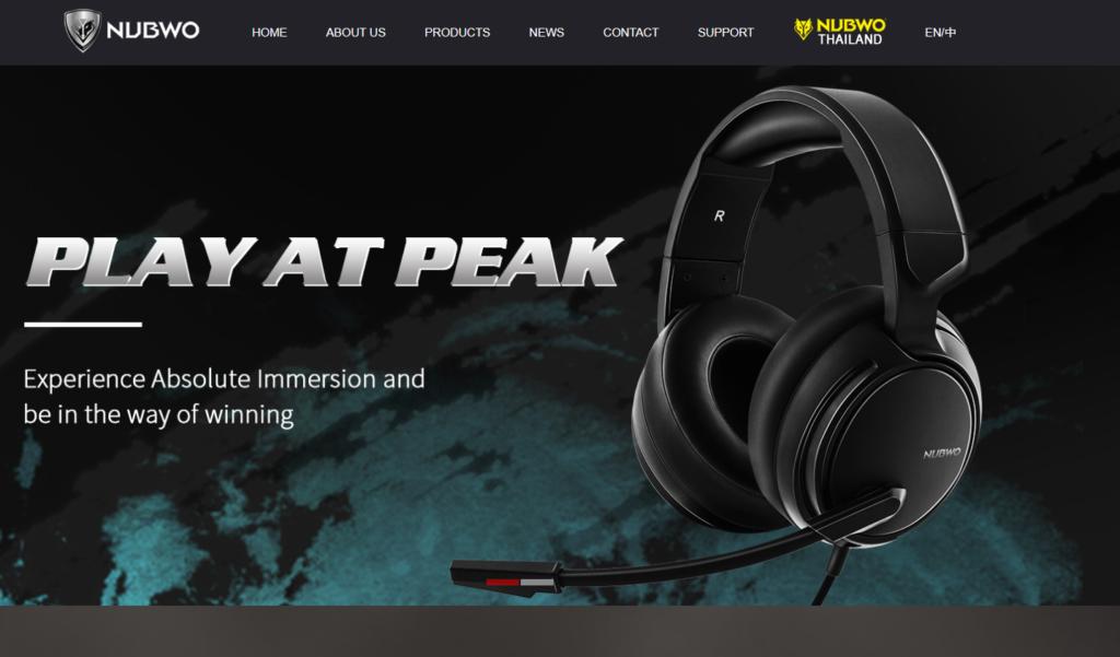 NUBWOの会社ホームページ