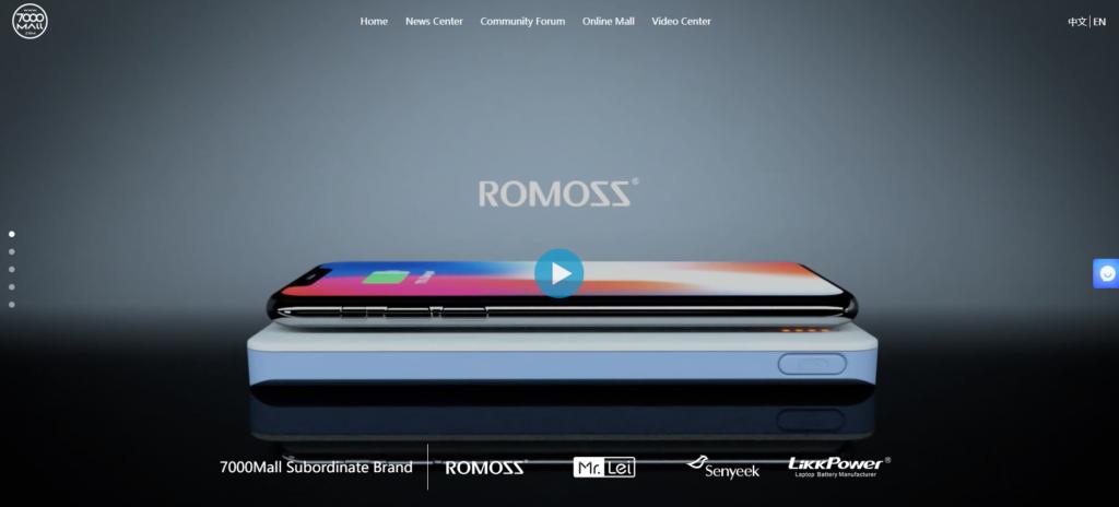 Romossの会社ホームページ