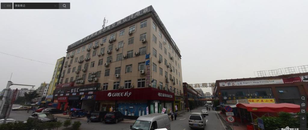 Whatsko保有会社の所在地