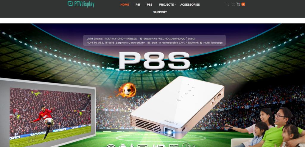 PTVDISPLAYの会社ホームページ