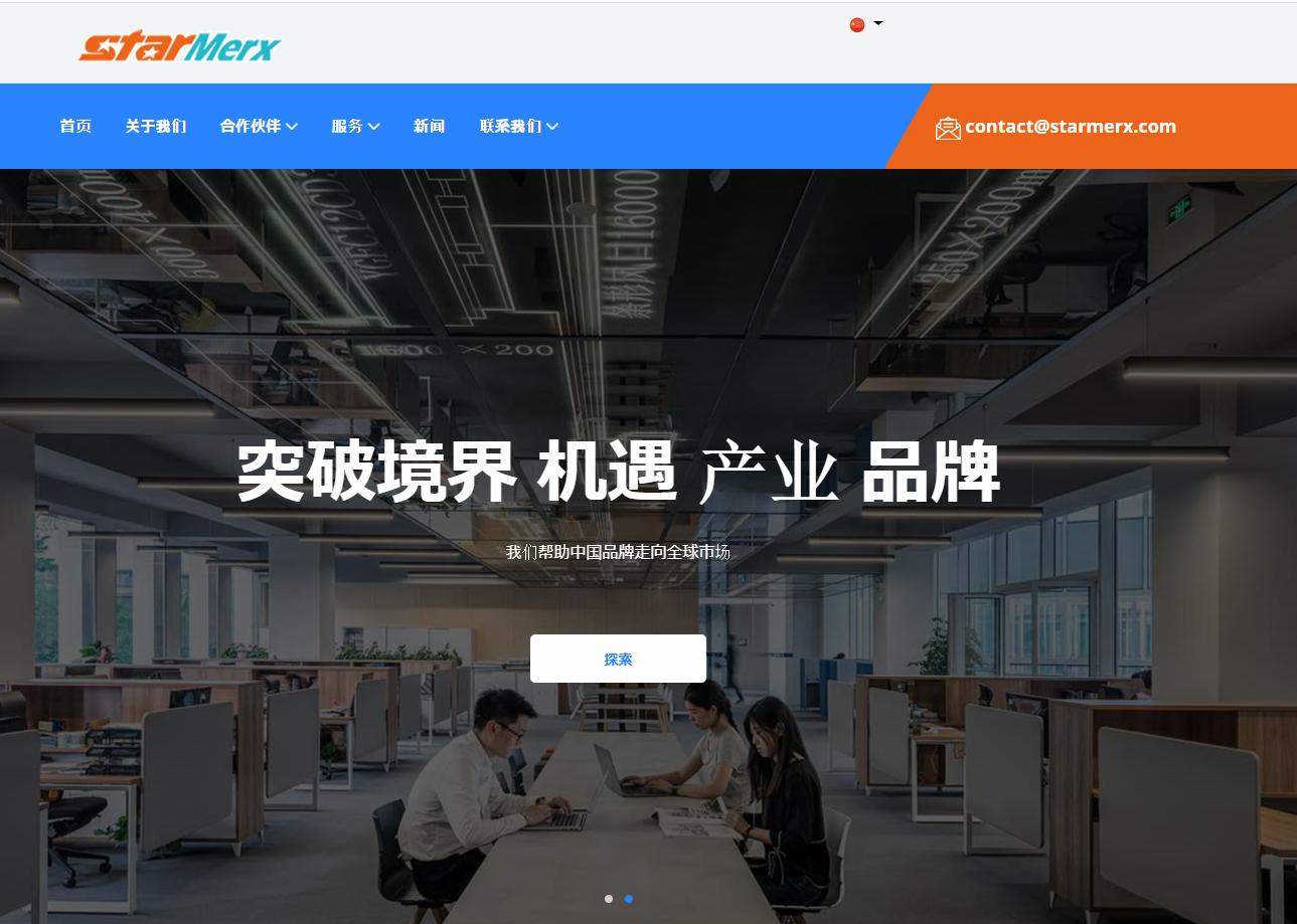 ACHICOOの会社ホームページ