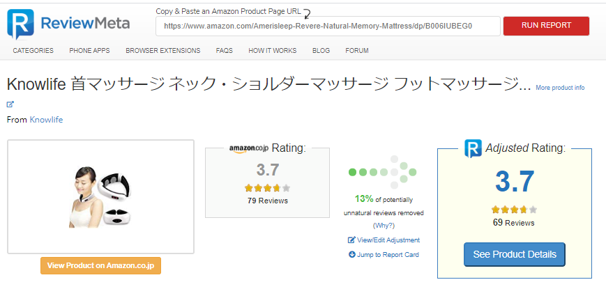 KnowlifeのReviewMeta結果