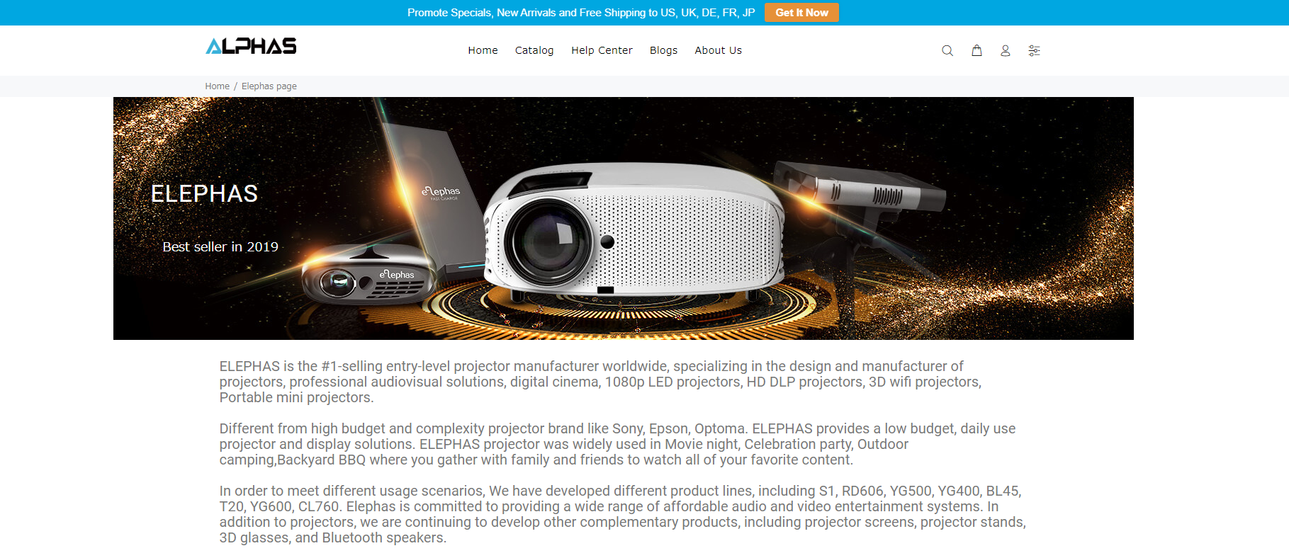 ELEPHASの会社ホームページ