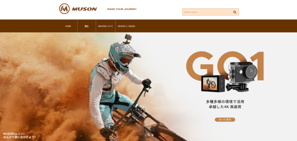 musonの会社ホームページ